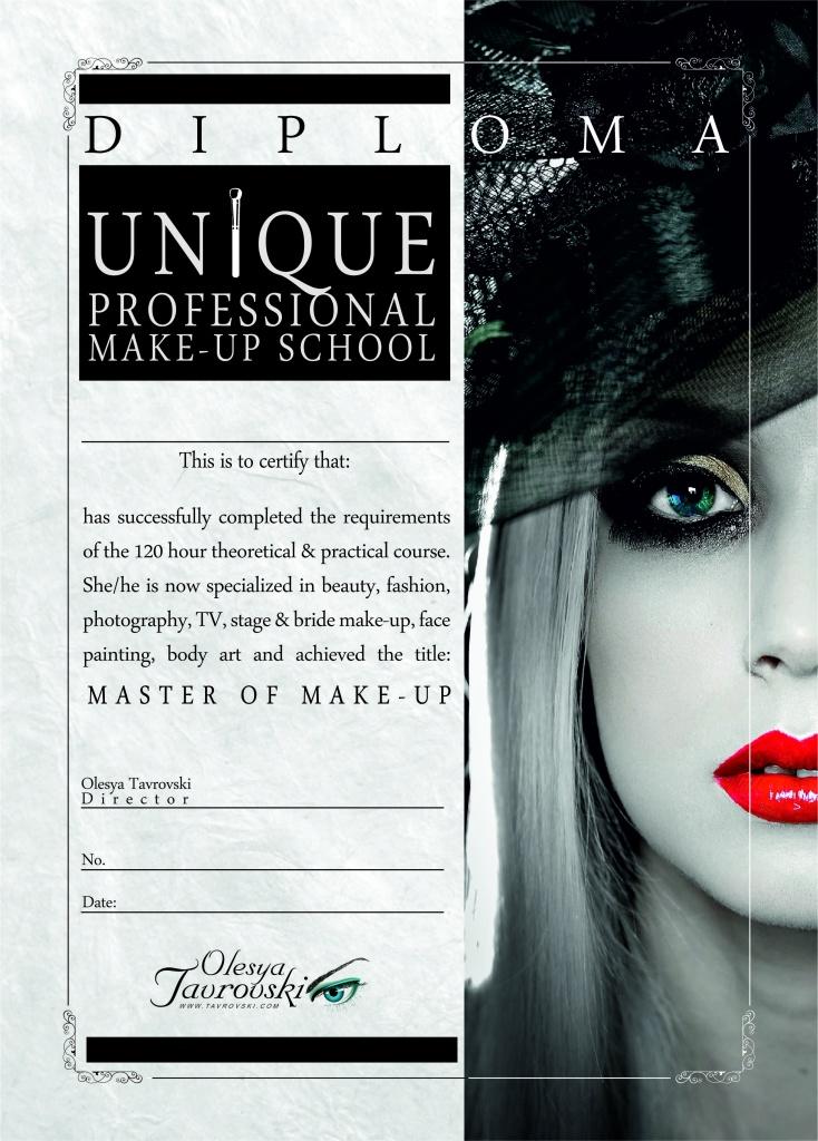 Семинар для профессиональных визажистов Семинар состоит из двух курсов диплом jpg